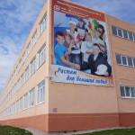 Серовские школы готовы к учебному году