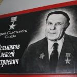 Серовский отдел полиции открывает музей