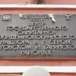 Исполнять обязанности главного санитарного врача в Серове назначен Игорь Иванов