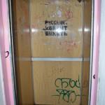 В Серове модернизируют лифты