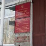 Следственный комитет: девочку в Серове не похищали