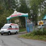 Полиция Серова: