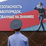 Серовчане могут пойти учиться в учебные заведения МВД