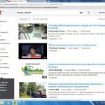 Серовчанин показал в интернете