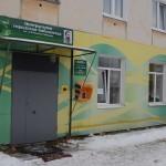 Центральная библиотека Серова.