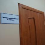 """В поселке будет свой стоматологический кабинет. Фото: Екатерина Баязитова, """"Глобус"""""""