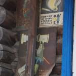 """Противопожарная агитация в Марсятах. Фото: архив газеты """"Глобус""""."""