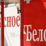 Серовские магазины привлекут к ответственности за продажу сигарет вблизи образовательных учреждений