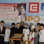 Молодежное объединение «Надежда» вручило подарки воспитанникам Серовского специализированного дома ребенка