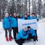 Команда Серовской ГРЭС. Фото: молодежная организация Серовской ГРЭС.