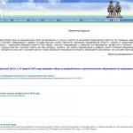 Сайт департамента по труду и занятости населения Свердловской области -   http://www.szn-ural.ru/