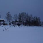 """Поселок Новый Вагиль. Вид со сторны реки Лозьвы. Фото:  Екатерина Баязитова, """"Глобус"""""""