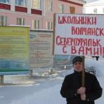 В Волчанске готовят референдум о недоверии главе после увольнения директора школы