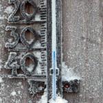 Пик морозов прогнозируют на завтра синоптики. В Северном управленческом округе – до минус 42 градусов