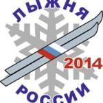 Фото с сайта solvesti.ru
