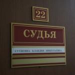 Суд не выселил чиновника Царегородцева из занимаемой квартиры