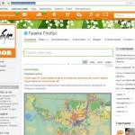 """Скриншот с сайта """"Одноклассники"""""""