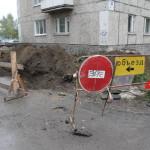 """Фото: архив газеты """"Глобус""""."""