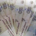 Фото с сайта novoepokolenie.com