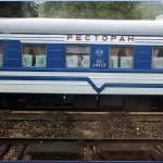 Екатеринбургская семья, устроившая пьяный дебош в приобском поезде, отделалась штрафами