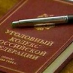 В Серове за отказ от дачи показаний будут судить рецидивиста