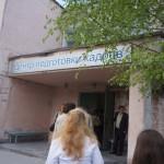 Посещение музея на заводе ферросплавов.