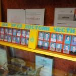 В музее СЗФ.