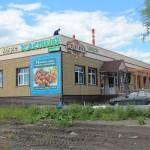 18 июня на здании бывшего кафе Gold повесили вывеску с названием «Каспий», теперь в Серове два «Каспия», а в области - не 61, а 62. Фото: Константин Бобылев, газета «Глобус».