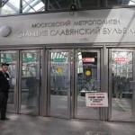 В результате аварии в метро Москвы погиб 21 человек