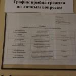 В августе в Серове ждут четырех министров. Будет ли прием населения – узнать непросто: