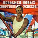 Фото:  lksmperm.ru