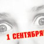 Фото с сайта: variant-33.ru