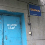 Жители Серова жалуются на отсутствие горячей воды. Газ на котельные перекрыт