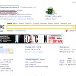 Новости об отключениях газа в Серове попали в Топ Яндекс Новости