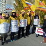 В Серове пикет против произвола в ЖКХ состоится 9 сентября