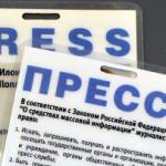 Фото с сайта news.qip.ru