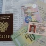 Фото: http://advokat-imanov.ru