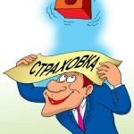 Фото с сайта tatuhu.ru