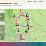Фото: скриншот сайта www.cityscanner.ru.