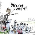 РИА Новости http://ria.ru