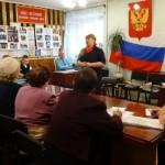 Фото: ММО МВД России «Серовский».