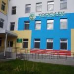 Новая вывеска детского сада