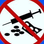 Госнаркоконтроль просит сообщить, где в Серове и Сосьве торгуют наркотиками