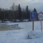 Движение по льду в ночное время суток запрещено. Фото: Петр Иванов.