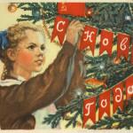 Фото: с сайта www.serovmuseum.ru.