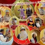 Банер Шоу дедов Морозов и Снегурочек