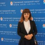 В ОАО «Серовэнерго» новый директор