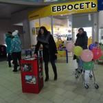 В ходе воскресной акции удалось собрать более 20 тысяч рублей.
