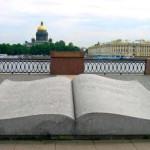 Фото: с сайта www.saint-petersburg.ru.