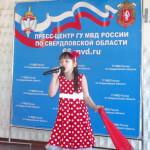 В полиции Серова состоялся концерт. Ко Дню защитника Отечества